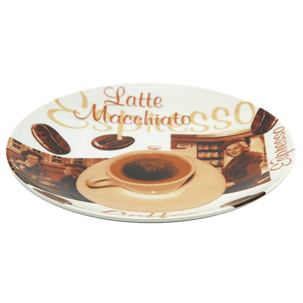 Чиния Latte Macchiato 688184, 20.5 cm